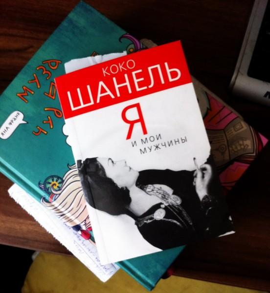 один день онлайн-преподавателя русского языка и литературы