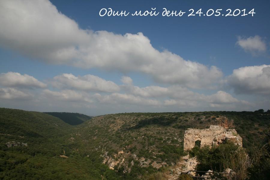 один мой выходной день в Израиле