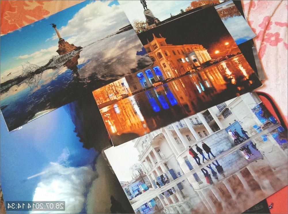один выходной день жительницы Севастополя, фото 13