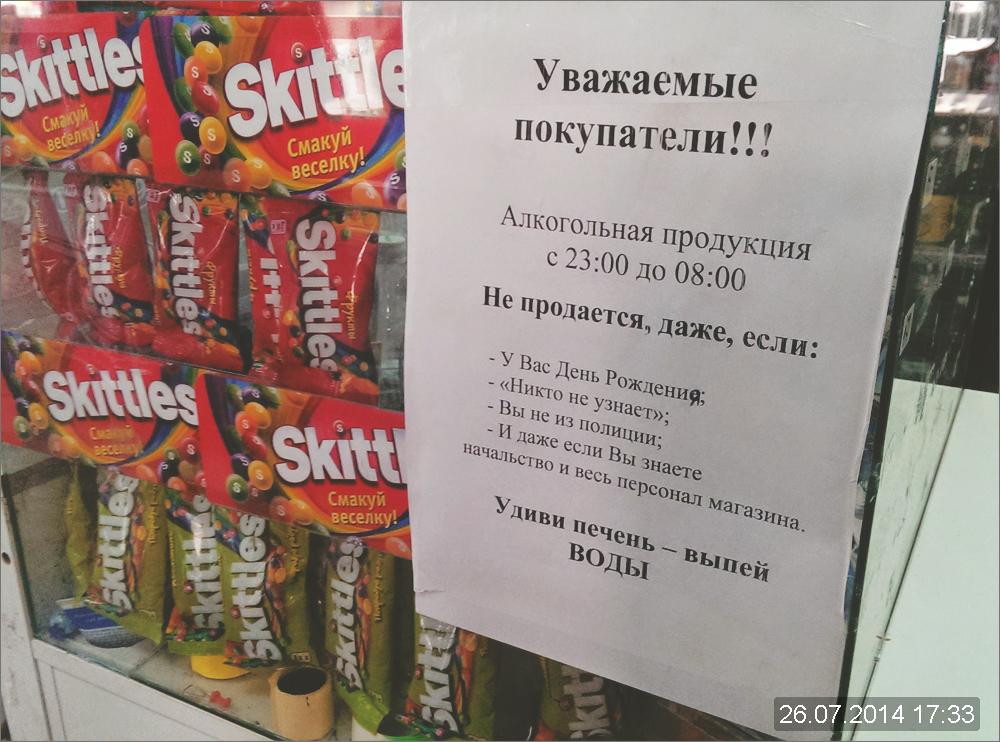 один выходной день жительницы Севастополя, фото 20