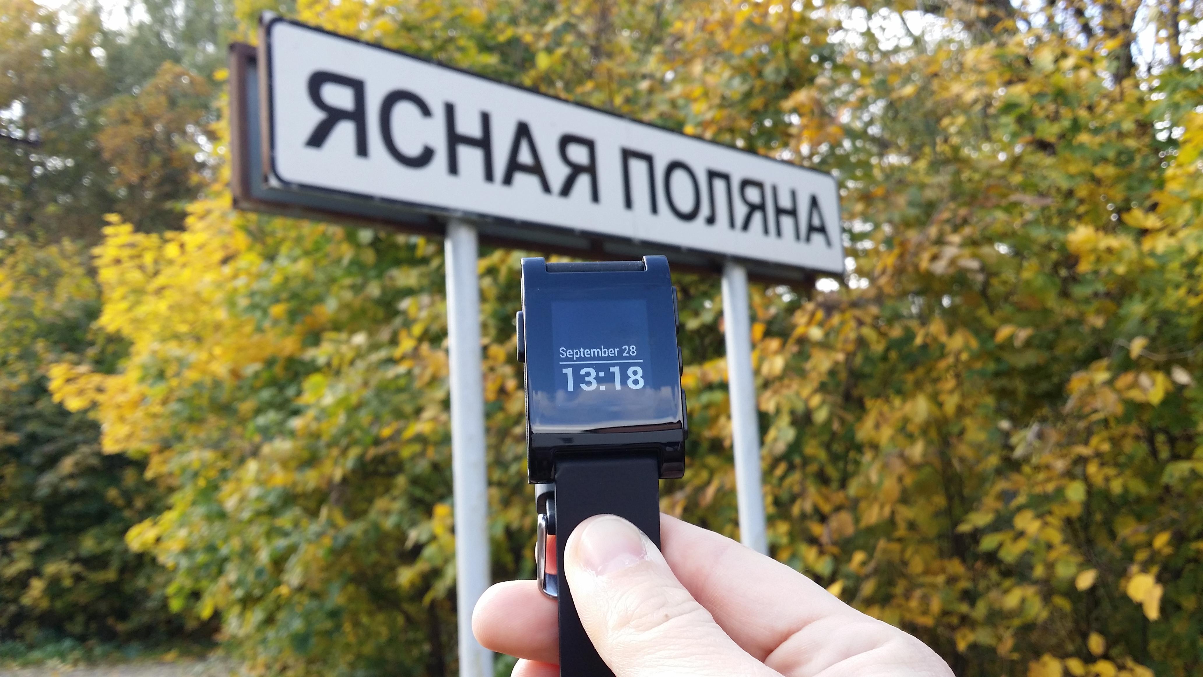 Ну и погода в туле - famouscollect ru