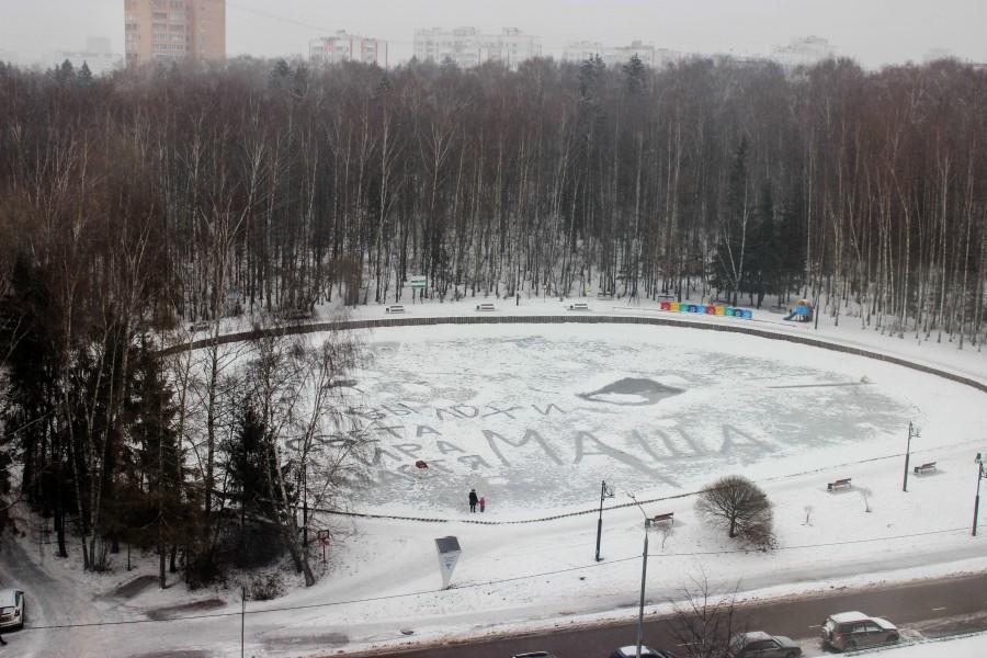 один день домохозяйки, Москва, фото 18