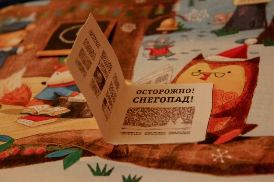 один день домохозяйки, Москва, фото 20