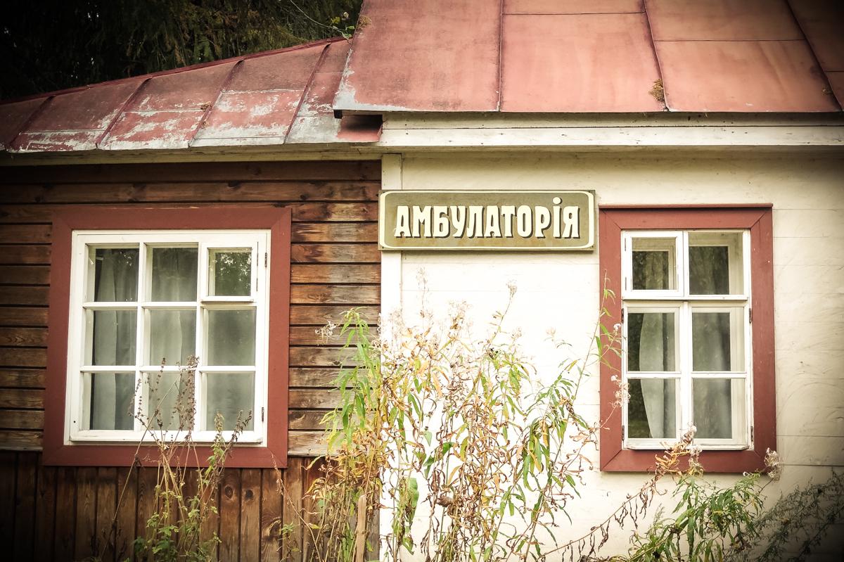 один день бабьего лета в Чехове, фото 37