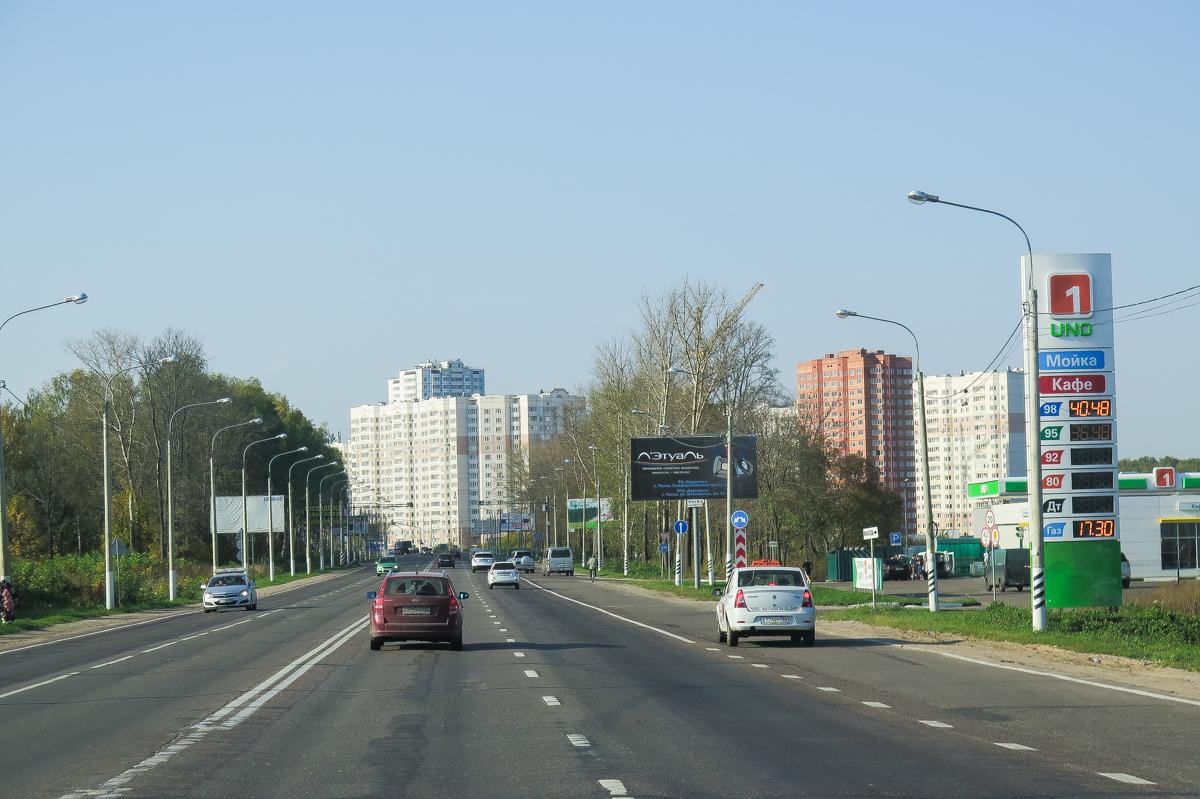 один день бабьего лета в Чехове, фото 8