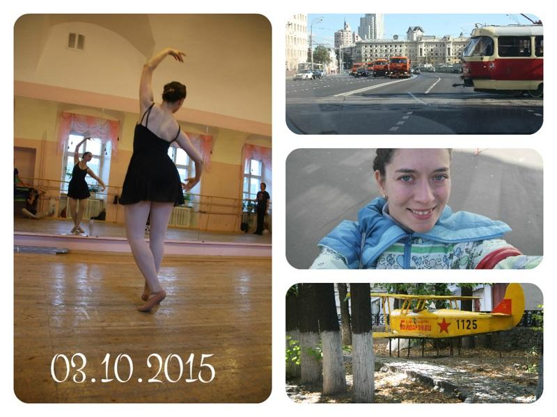 один мой танцевально-швейный день в Москве