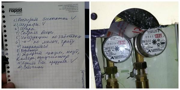 один мой выходной день в городе Новосибирск, фото 10