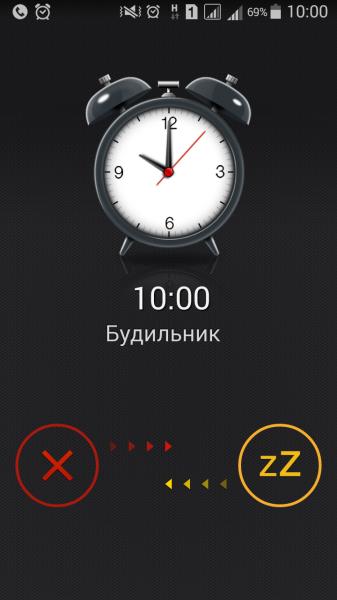 один мой выходной день в городе Новосибирск, фото 2