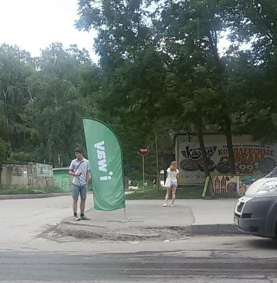 один мой выходной день в городе Новосибирск, фото 21