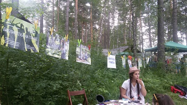 один мой выходной день в городе Новосибирск, фото 38