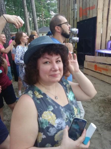 один мой выходной день в городе Новосибирск, фото 52
