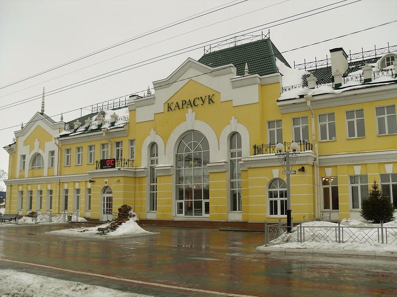 один день краеведа-любителя в городе Карасук