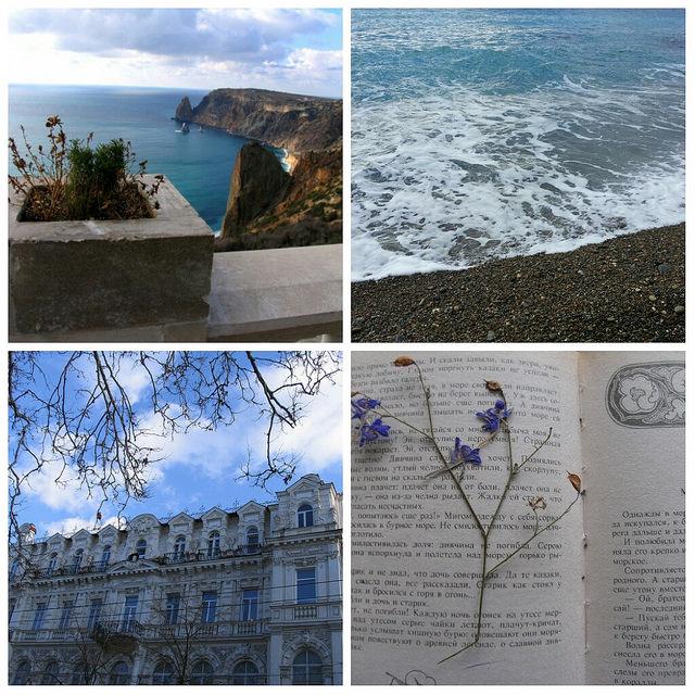 один мой январский день в Крыму