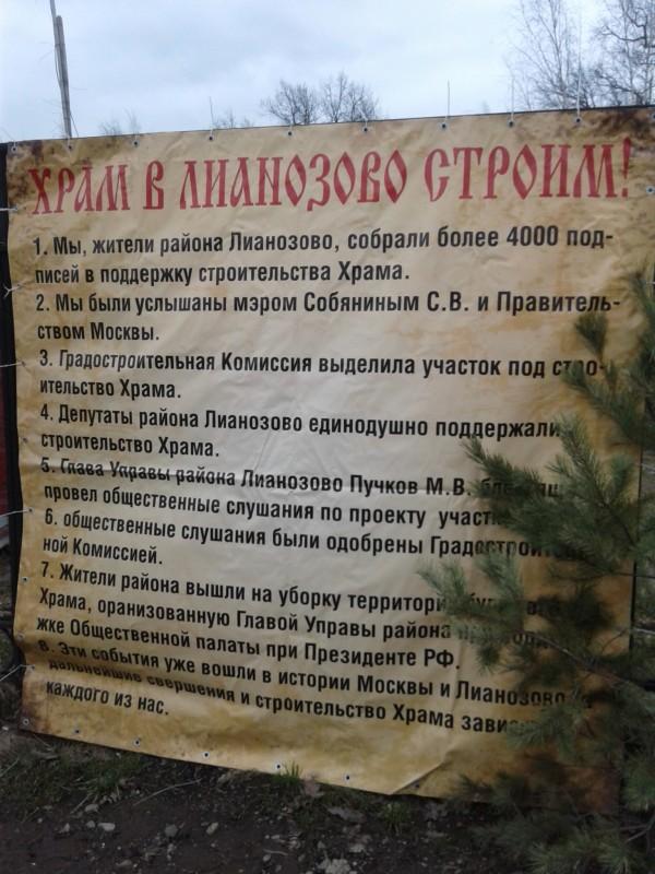 один рабочий день частного агента по подбору персонала в Москве, фото 20