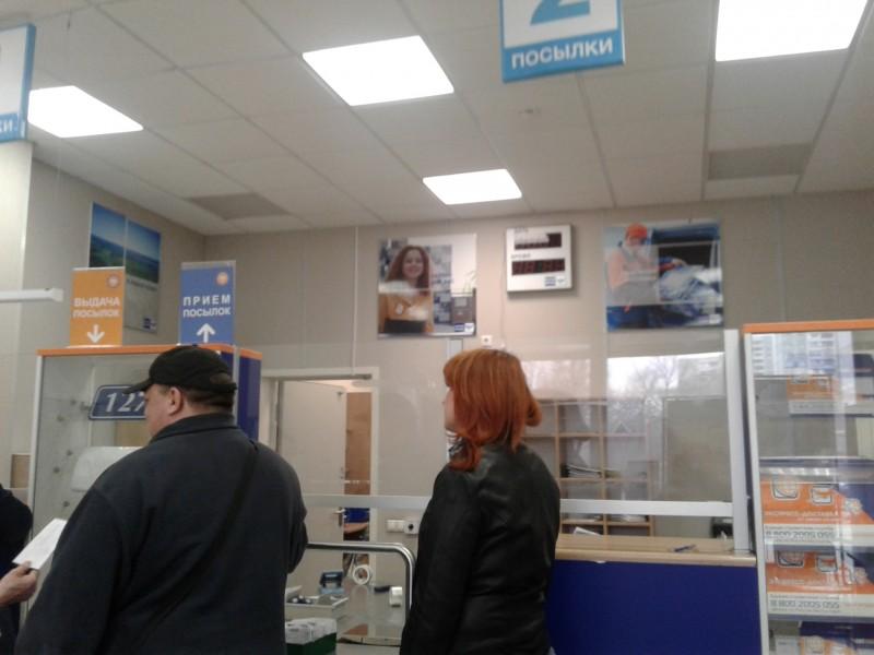 один рабочий день частного агента по подбору персонала в Москве, фото 23