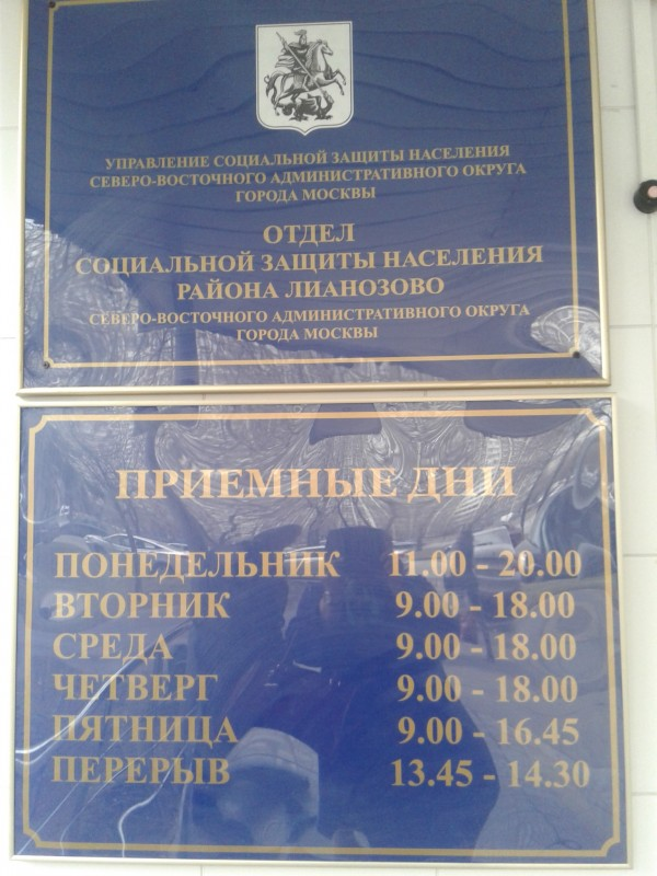 один рабочий день частного агента по подбору персонала в Москве, фото 31