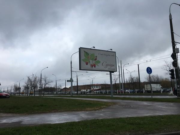 одна моя предпраздничная суббота в Минске, фото 7