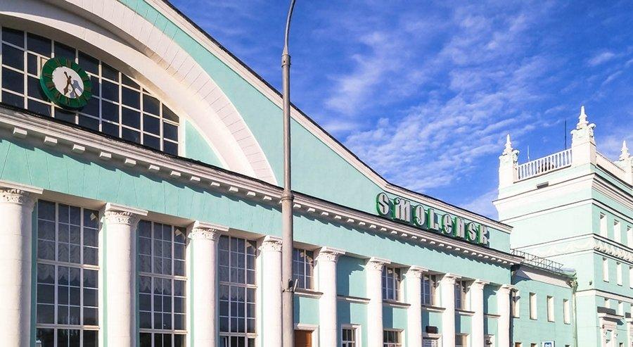 один олений день проведенный в городе Смоленск, фото 2