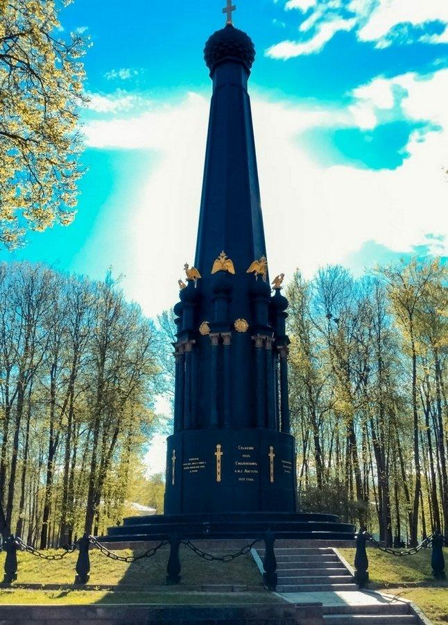 один олений день проведенный в городе Смоленск, фото 26