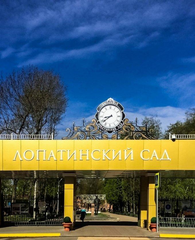 один олений день проведенный в городе Смоленск, фото 27