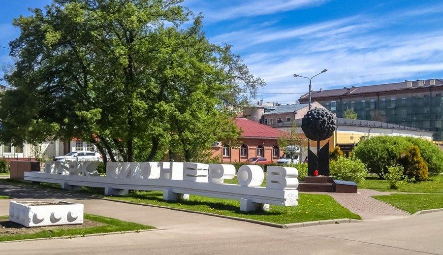 один олений день проведенный в городе Смоленск, фото 37