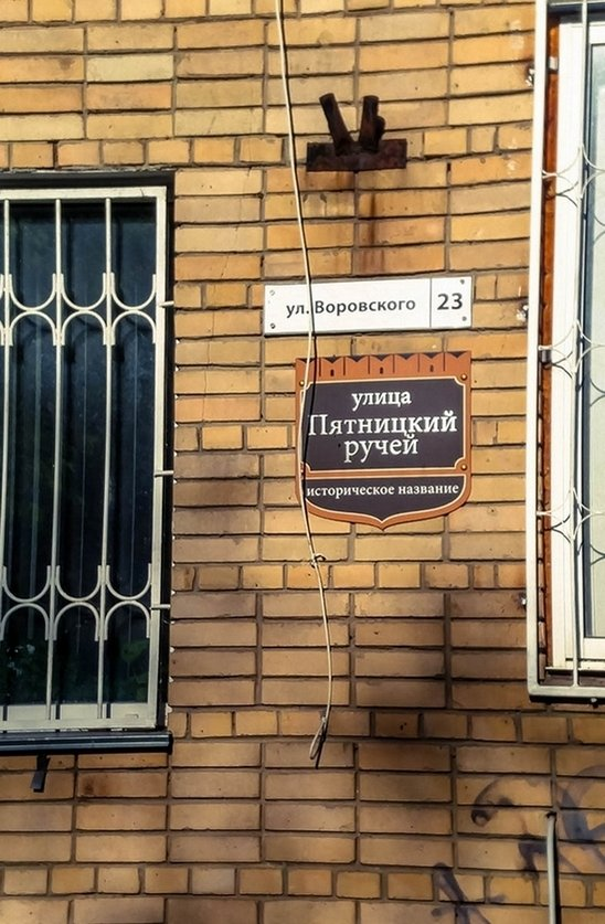 один олений день проведенный в городе Смоленск, фото 57