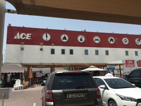 один мой выходной день в Дубае, фото 27