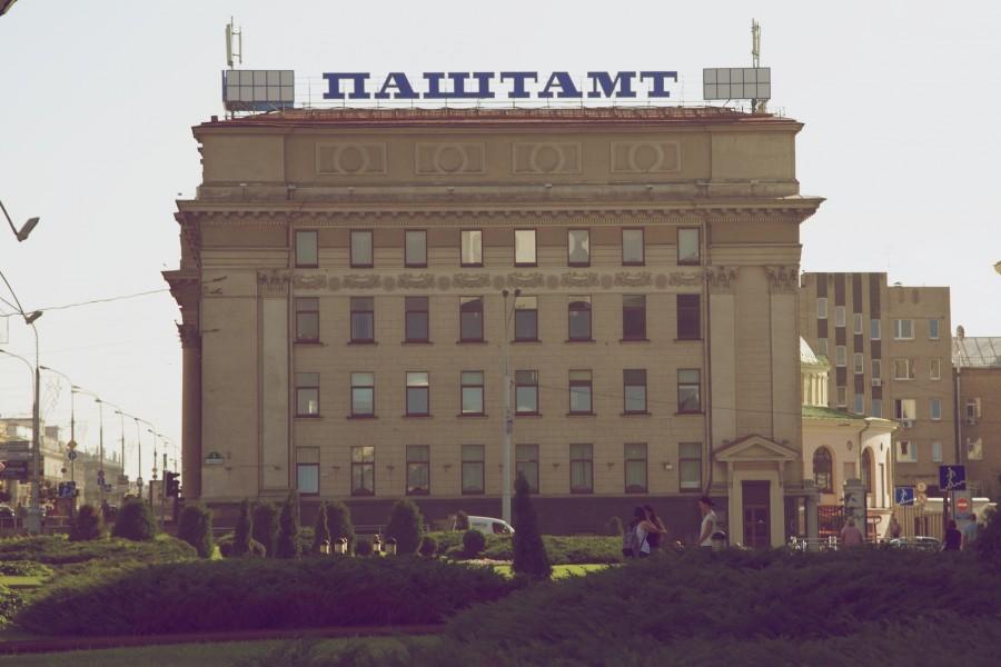 один день лягушки-путешественницы проведенный в городе Минск, фото 11
