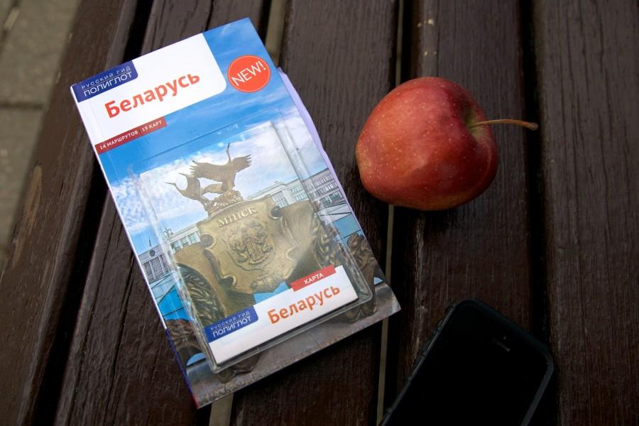 один день лягушки-путешественницы проведенный в городе Минск, фото 29
