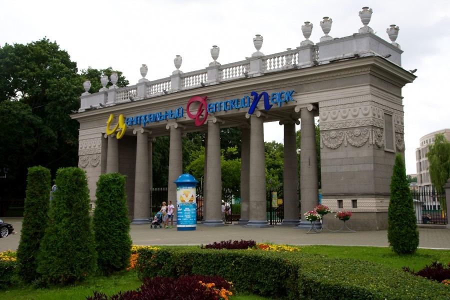 один день лягушки-путешественницы проведенный в городе Минск, фото 32