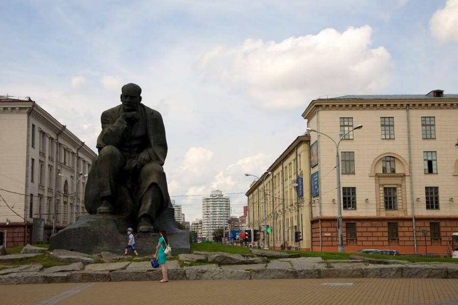 один день лягушки-путешественницы проведенный в городе Минск, фото 37