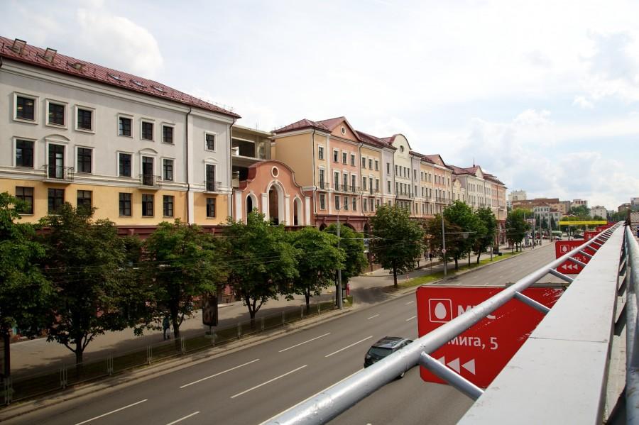 один день лягушки-путешественницы проведенный в городе Минск, фото 51