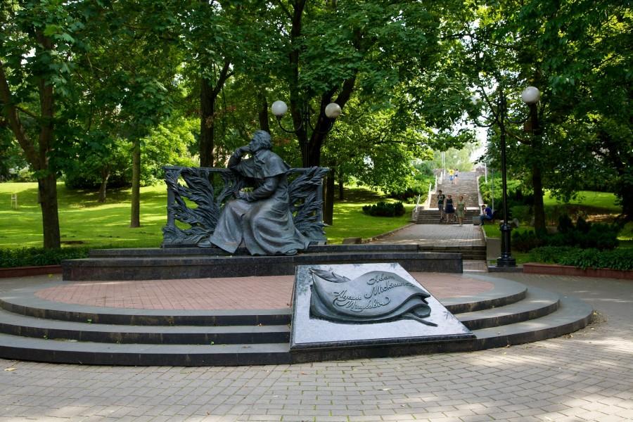 один день лягушки-путешественницы проведенный в городе Минск, фото 52