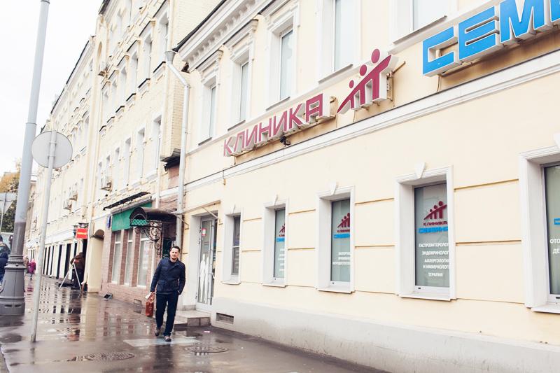 один будний день пластического хирурга в городе Москва, фото 35