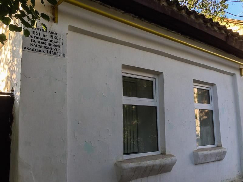 один будний день простого крымского пенсионера, фото 20