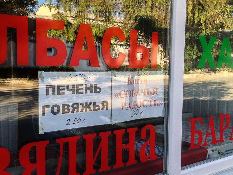 один будний день простого крымского пенсионера, фото 25