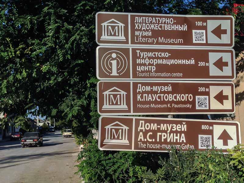 один будний день простого крымского пенсионера, фото 27