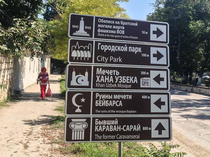 один будний день простого крымского пенсионера, фото 28