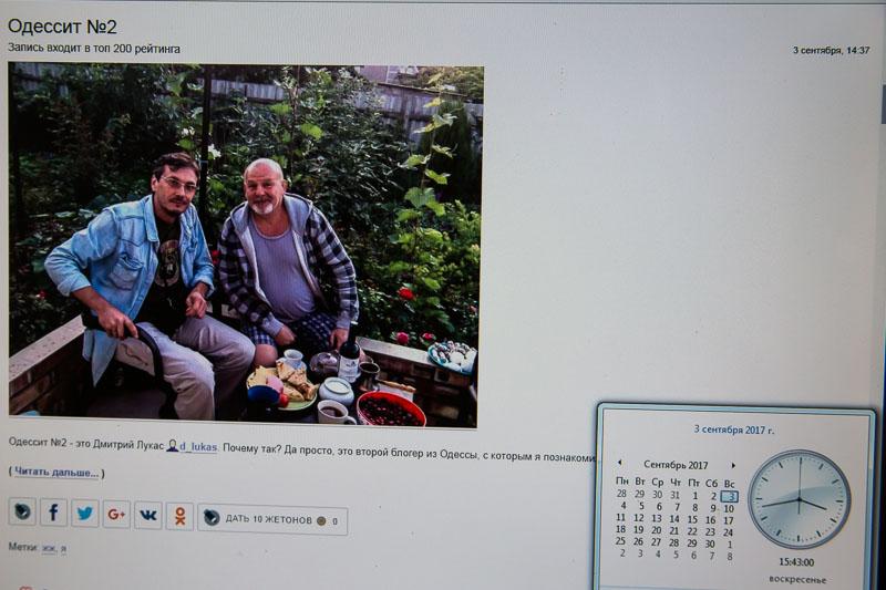 один будний день простого крымского пенсионера, фото 62