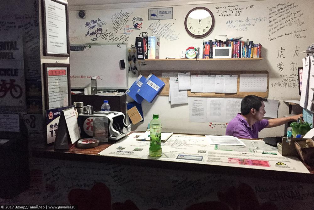 один день блогера и путешественника в жарком Пекине, фото 10