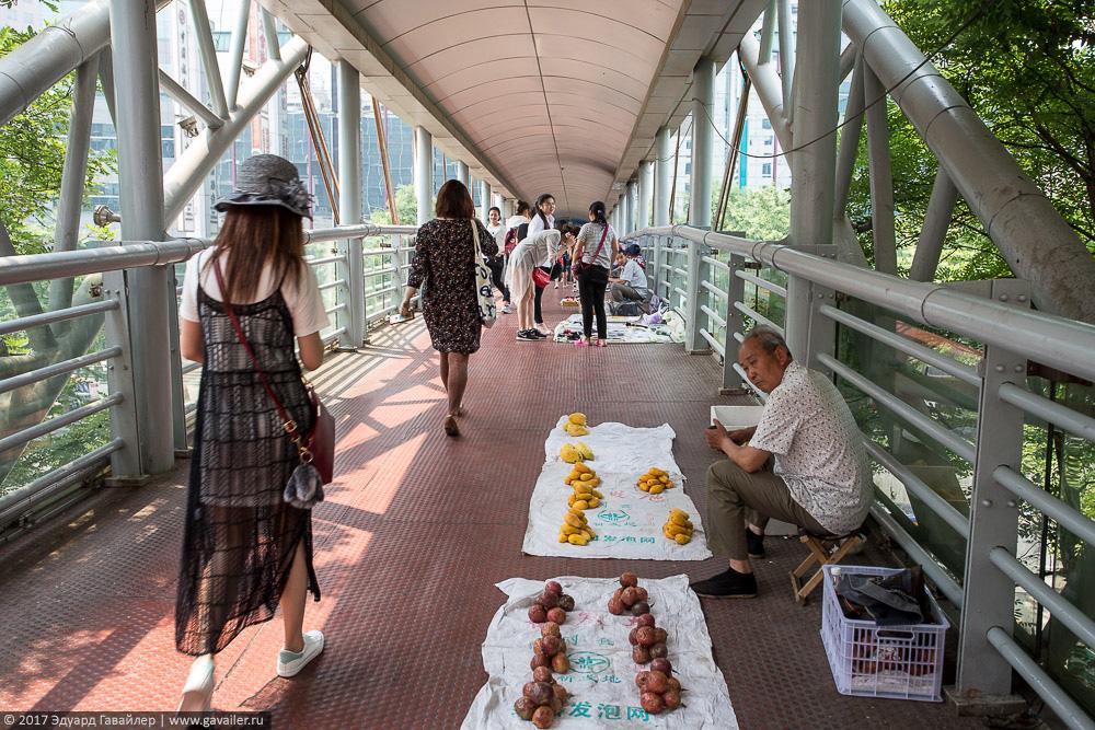 один день блогера и путешественника в жарком Пекине, фото 20