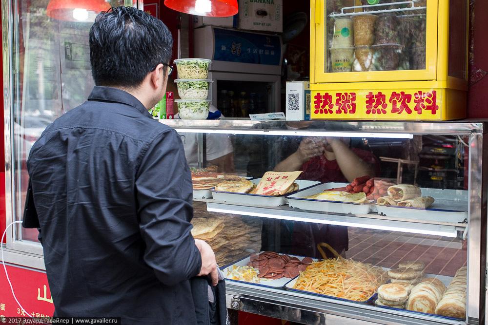 один день блогера и путешественника в жарком Пекине, фото 26
