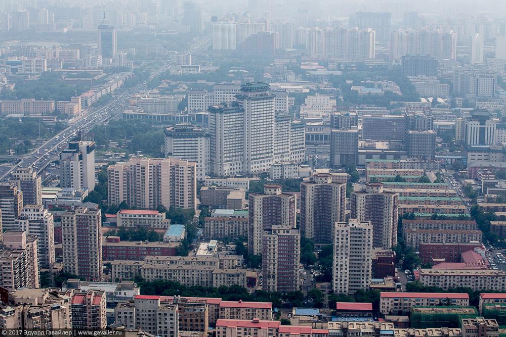 один день блогера и путешественника в жарком Пекине, фото 37