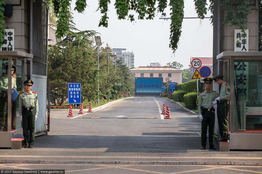 один день блогера и путешественника в жарком Пекине, фото 39