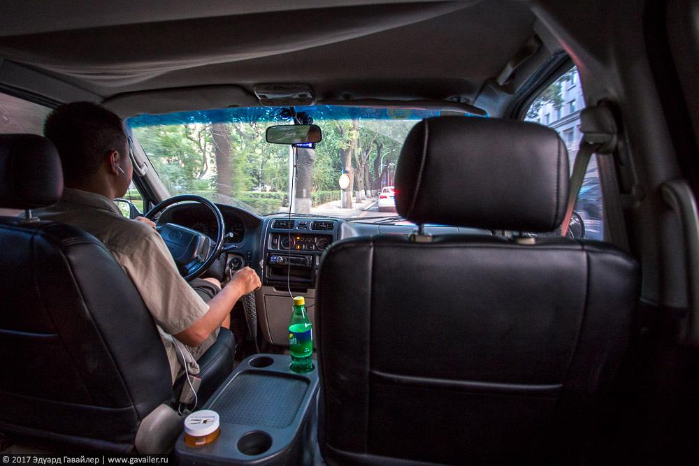 один день блогера и путешественника в жарком Пекине, фото 45