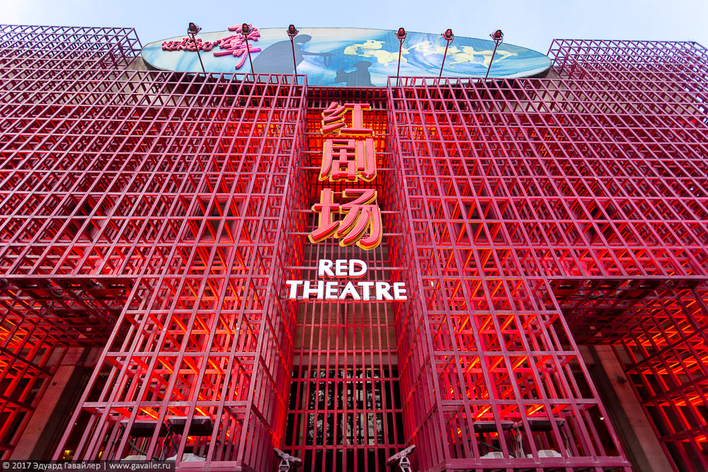 один день блогера и путешественника в жарком Пекине, фото 46