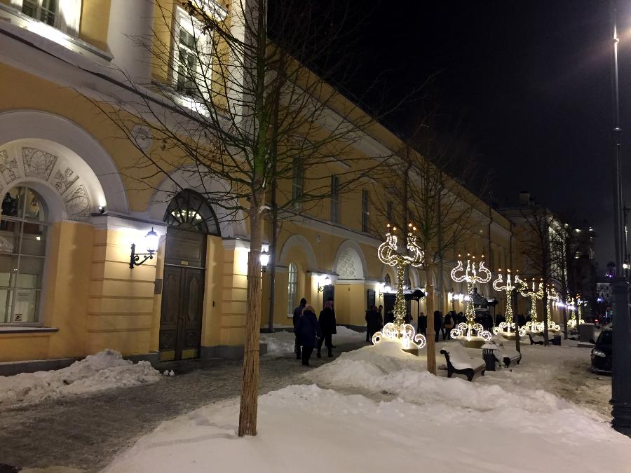 один мой февральский день в городе Москва, фото 30