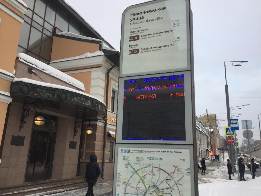 один мой февральский день в городе Москва, фото 7