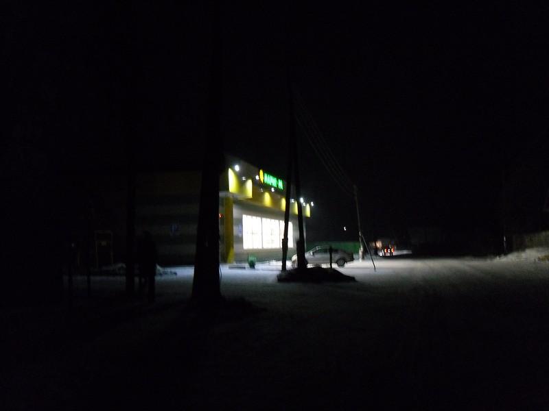 один мой будний день в Новосибирске, фото 45