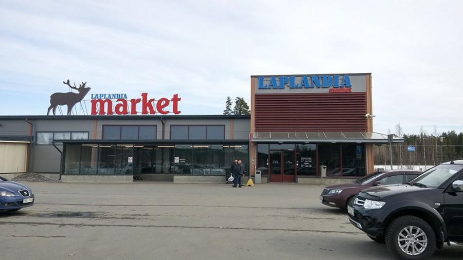один мой день проведенный в Финляндии, фото 10
